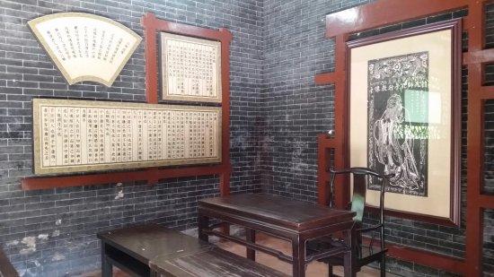 Mt. Foshan Liang Park: 20160917_120829_large.jpg