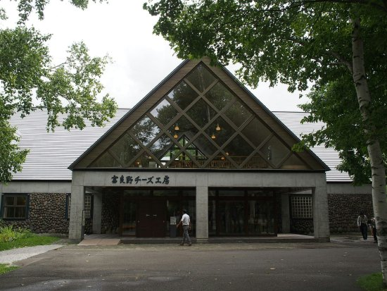 Furano Cheese Craft Center