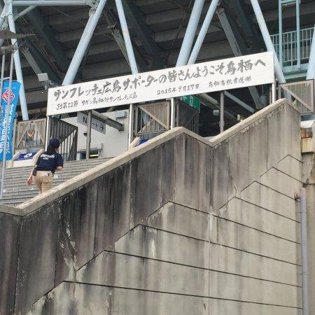 Tosu, Japan: photo0.jpg