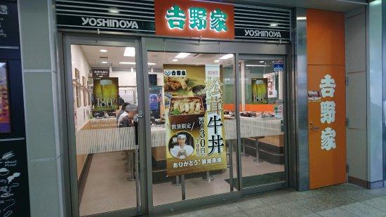 Akishima, Japão: DSC_0470_large.jpg