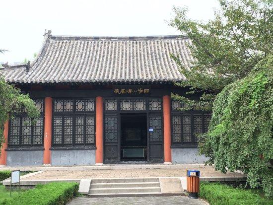 Linyi, China: 銀雀山漢墓竹簡