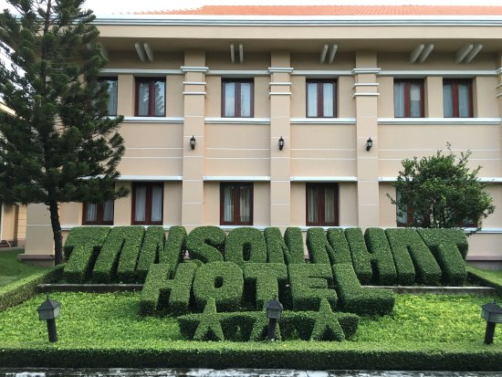 新山一酒店照片