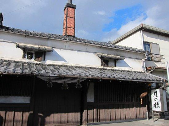 Tsuki No Katsura