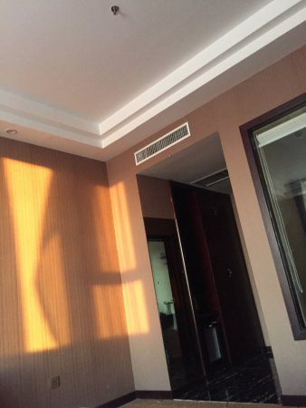 Beizhen, China: Fudi Hotel