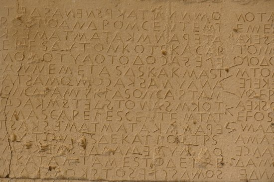 Heraklion Prefecture, Grecia: Kodeks