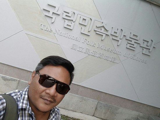 Chuncheon National Museum