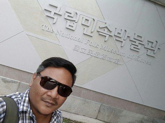 国立春川博物馆
