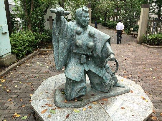 Kanjinchozo no Benkei Statue