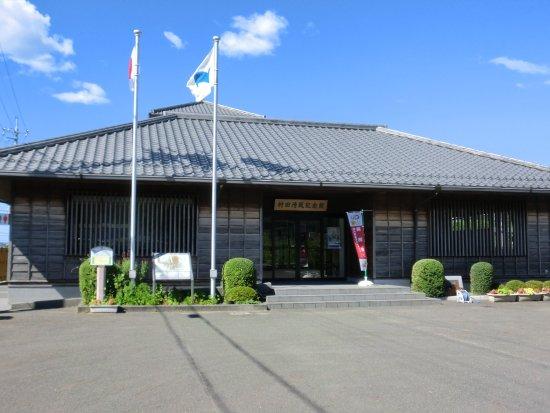 Murata Seifu's Old House