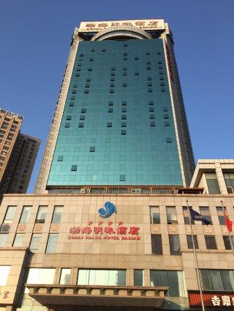 Dalian Bohai Grand Hotel