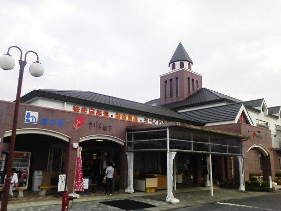 Michi-no-Eki - Kirira Sakashita