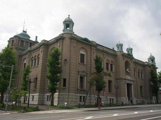 Otaru Museum, Bank of Japan: OI000607_large.jpg
