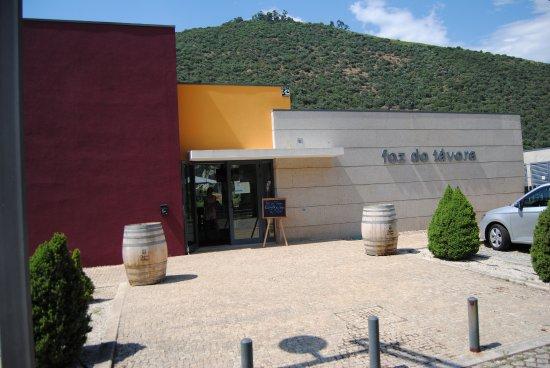 Valenca Do Douro, Portugal : Entrance