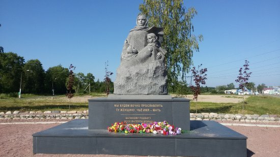 Monument to the Mothers of the War Time