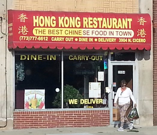 Entrance To Hong Kong Restaurant