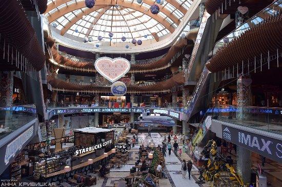 Piterland Shopping Center