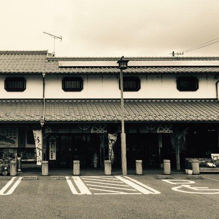 Kameyama, Japan: ROAD STATION SEKI SYUKU