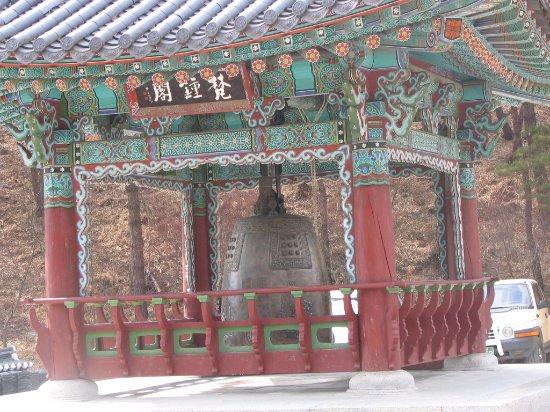 Hwasun-gun, Zuid-Korea: unjusa