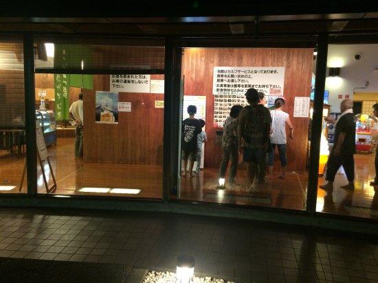 Makinohara, Japón: photo4.jpg
