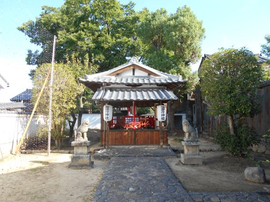 Chintaku Reifu Shrine