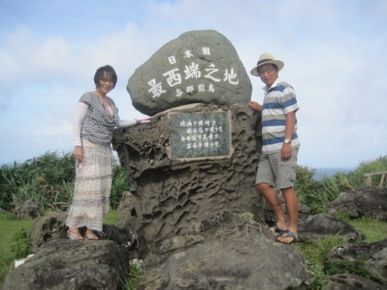 Yonaguni-cho Photo