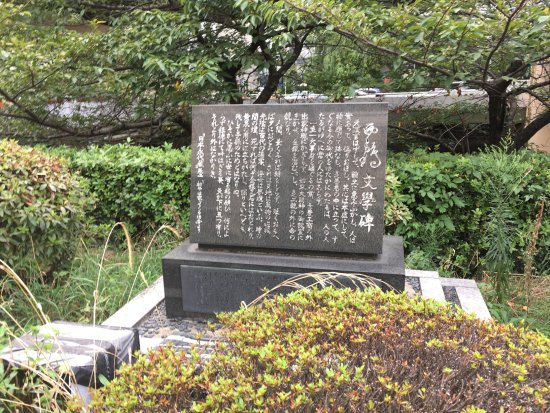 Literary Monument of Saikaku Ihara