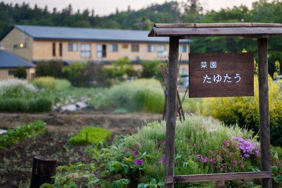 Shizukatei