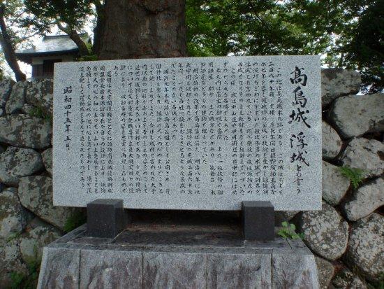 Foto de Takashima Castle