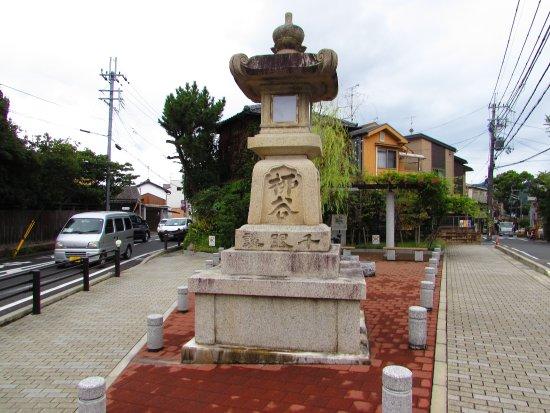 Gotsuji Lantern