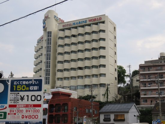 Hotel Marine World: ホテルの玄関はこの建物より左の前方にある。
