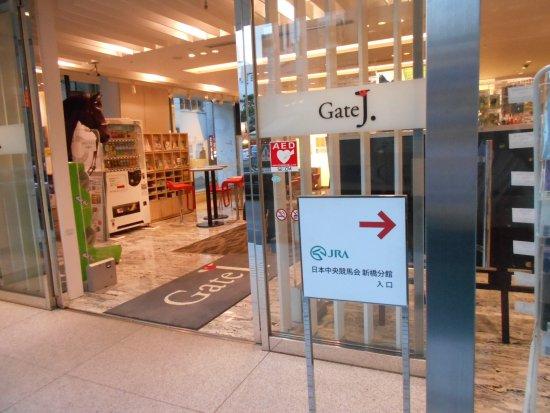 Gate J.