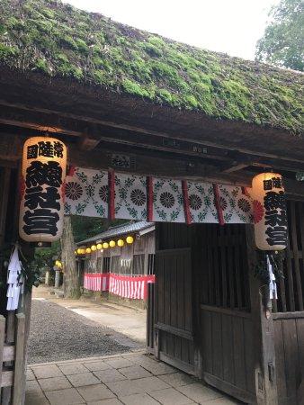 Ishioka, Japan: photo1.jpg