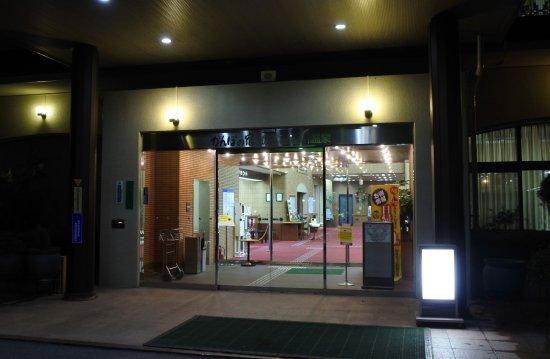 Kanpo no Yado Tochigi Kituregawa Onsen: エントランス:段差なし
