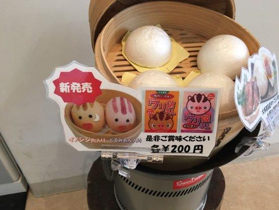 Otaki-machi, Japan: 一押しの忠勝カレー。猪肉メンチカツは臭みがなく普通に美味しいですよ。