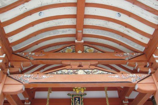 Nagaokakyo Foto