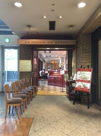 Le Salon de Nina's Queen's Square Yokohama: 店舗入口
