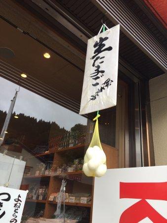 Yumura Onsen: photo0.jpg