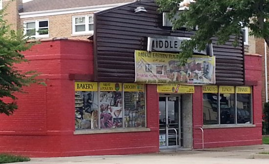 Norridge, IL: Front & entrance to Middle Eastern Flair at 8235 W. Irving Park Rd., Chicago, Il