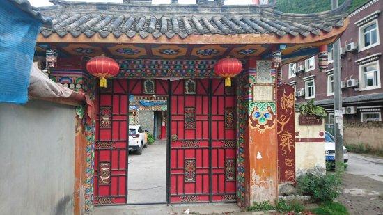 Chaozi Longxin Inn