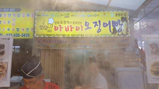 Sokcho, Zuid-Korea: 20160915_145916_large.jpg