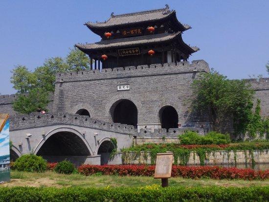 Zaozhuang, Κίνα: 台兒莊正門