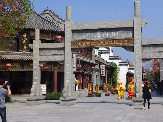 Zaozhuang, China: 台兒莊古街