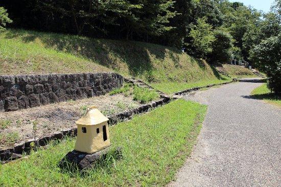 Haniwa Road