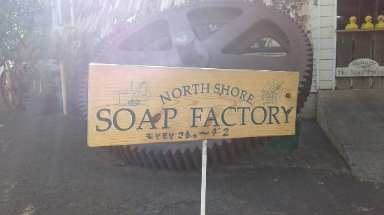 Waialua, Hawái: North Shore Soap Factory home of Hawaiian Bath & Body