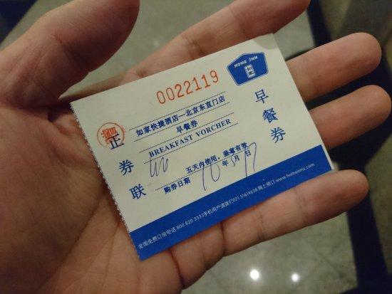 Home Inn (Beijing Dongzhimen) Aufnahme