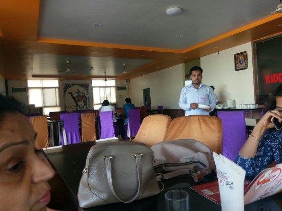 Bagar, India: TA_IMG_20160918_144546_large.jpg