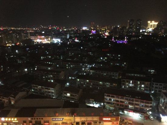 Taizhou, Çin: photo0.jpg