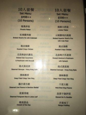 Dragon Phoenix Restaurant Temasek Club Menu