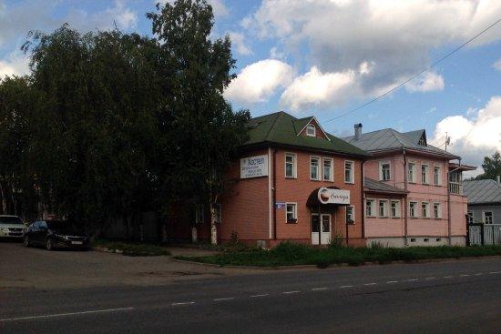 Valdi Hostel