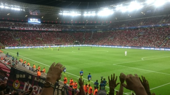 Leverkusen, Germany: Гостевой сектор